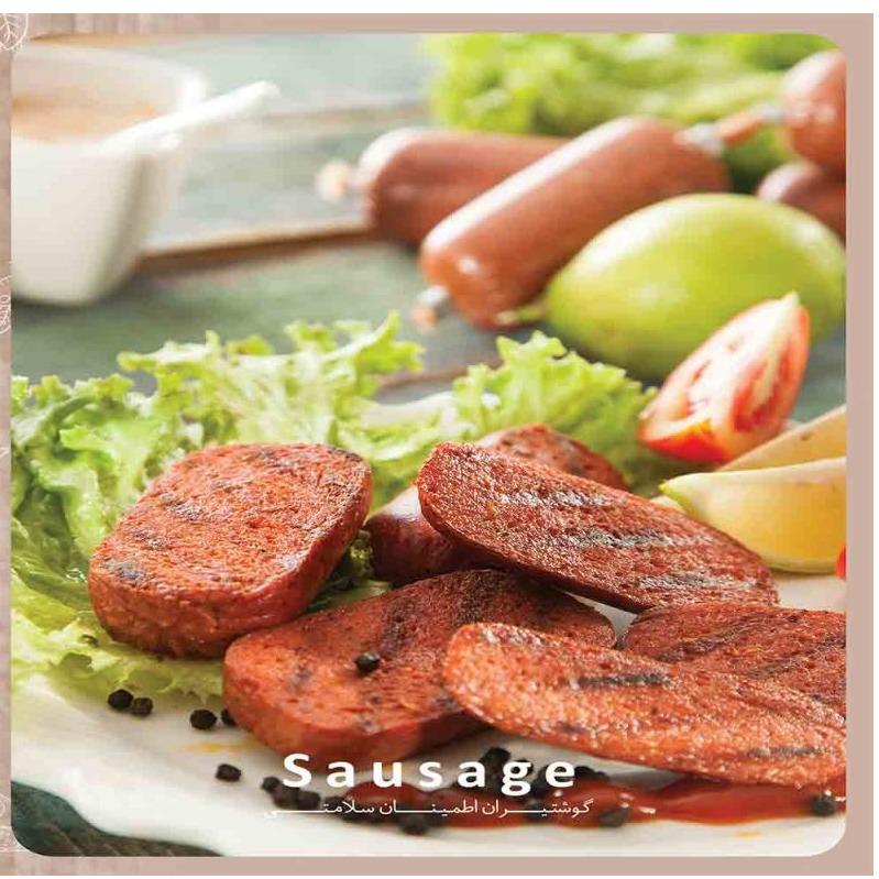 سوسیس کوکتل 70% گوشت