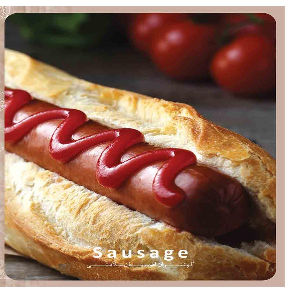 سوسیس آلمانی 40% گوشت